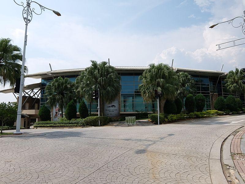 File:Natural History Museum (Putrajaya).jpg