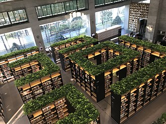 Naver (corporation) - Green Factory Library