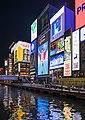 Neon Signs in Dotonbori, Osaka 20190415 1.jpg