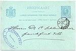 Netherlands 1887-11-07 5c postal card Rotterdam-Frankfurt G27.jpg