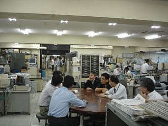 Mainichi Shimbun - Newsroom at Mainichi Shimbun.