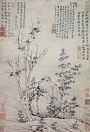 Ni Zan Autumn Wind in Gemstones Trees.jpg