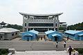 North-South Korean border (6647230867).jpg