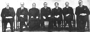 Geoffry Northcote - Geoffry Northcote (centre) and his secretaries; businessman Robert Kotewall is 2nd on the right
