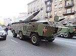 OTR-21 Tochka in Kyiv in 2014 IMG 7667 02.JPG