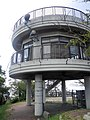 Observatory of the Mt. sekizen, iwaki-is;and, ehime-pref, JAPAN.jpg