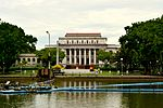 Occidental Negros Provincial Capitol.jpg