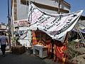 Occupy Buffer Zone (2).JPG
