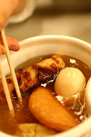 Oden - Image: Oden by Mori Chan