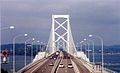 Ohnaruto bridge year 2000.8.13.JPG