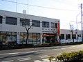 Okayama Higashi post office.jpg