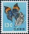 Okinawa 13cent stamp in 1959.JPG