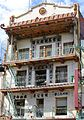 Old Chinese building in Chinatown, San Francisco (TK).JPG