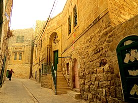 Old City of Hebron.jpg