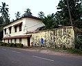 Old Goa,House of Bull.jpg