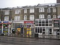 Old shop fronts on Seven Sisters Road - geograph.org.uk - 1045588.jpg