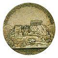 Olimp med-1896 ob.jpg