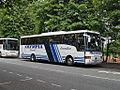 Olympia Travel coach (OLY 56P), 9 July 2008.jpg