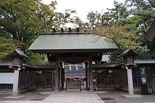 Ōhi Shrine