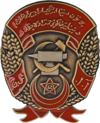 Order of Labor of the Azerbaijan SSR.png