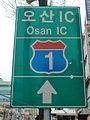 Osan IC Direction sign.JPG