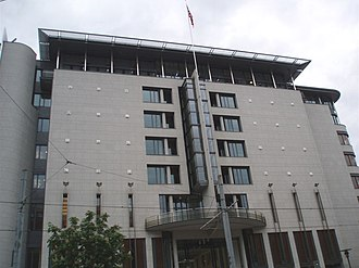 Oslo Courthouse - Oslo Courthouse