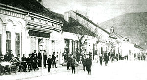 Kuršumlija - Kuršumlija liberated from Bulgarian occupation, 1917