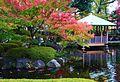 Otaguro garden in autumn 2014 ⅷ.JPG