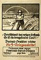 Otto Ubbelohde 9.Kriegsanleihe.JPG