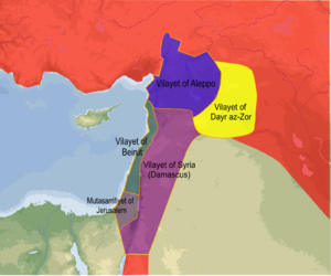 History of the State of Palestine - Administrative units in the Levant under the Ottoman Empire, until c. 1918