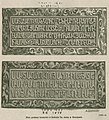 Płyty grobowe brązowe w Kościele Św. Jacka w Warszawie (81207).jpg