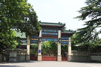 Control Yuan - Entrance gate to the former Control Yuan in Nanjing