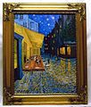 "Paintings by Pete Jendro, Minnesota Artist - ""Cafe Terrace at Night"", A Copy of A Van Gogh Painting, Acrylic, 14 x 11 Inches.jpg"
