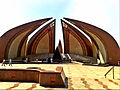 Pakistan Monument Front.jpg