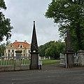 Palmse, 45435 Lääne-Viru County, Estonia - panoramio - Николай Семёнов (19).jpg