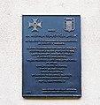 Pamięci mjr michała issajewicza misia.jpg