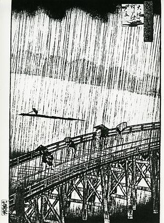 Sudden Shower over Shin-Ōhashi bridge and Atake - Photo by Paolo Monti (1975)