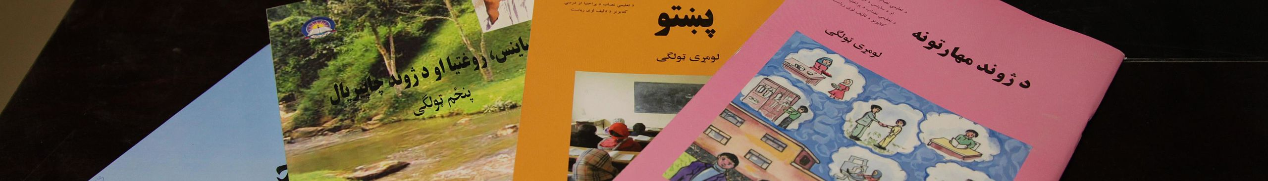 Pashto phrasebook – Travel guide at Wikivoyage