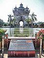 Patou Xay Laos.JPG