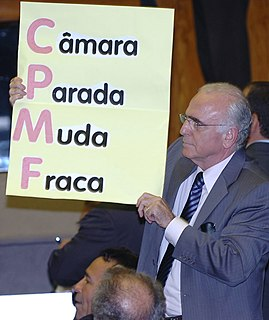 Paulo Renato Souza Brazilian economist