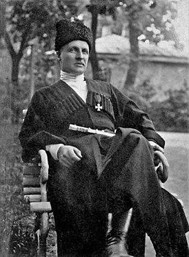 Павел Петрович Скоропадский