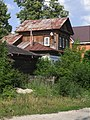 Pavlovsky Posad Kropotkina 9 11 1.jpg