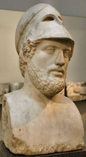 Peloponnesian War - Bust of Pericles.