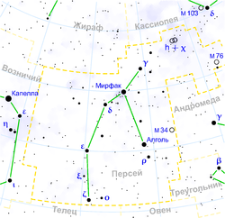 Perseus constellation map ru lite.png