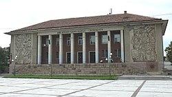 Perushtitsa-community-centre.JPG