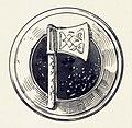 Peter Schnorr In den Schluchten des Balkan Illustration 056.jpg
