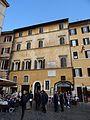 Pietro Mascagni plaque - Albergo del Sole Via del Pantheon Rome.jpg