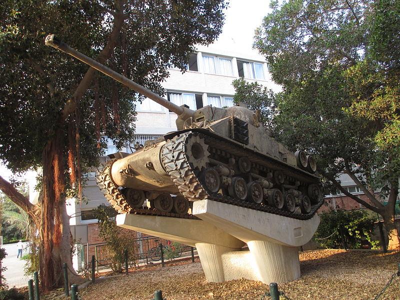בית השריון בתל אביב