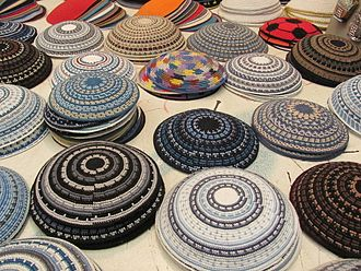 Kippah - Crocheted kippot for sale in Jerusalem