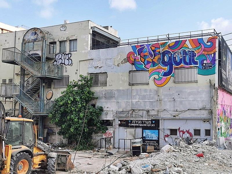 המבנה בדרך שלמה 60 בתל אביב